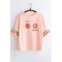Japanese Strawberry Contrast Striped Printed Round Neck Short Sleeve Tee
