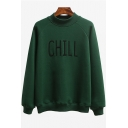 Chill Letter Embroidered Elasticated Hem Sweatshirt