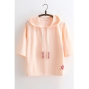 Chinese Embroidered Fish Pattern Embellished Short Sleeve Hooded Tee