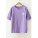 Chinese Letter Printed Round Neck Short Sleeve Tee
