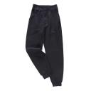 Basic Plain Elastic Waist Loose Elastic Cuff Pants