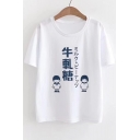 A Boy and A Girl Printed Round Neck Short Sleeve Tee