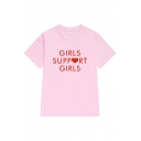 GIRLS SUPPORT GIRLS Heart Printed Round Neck Short Sleeve Tee