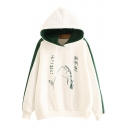 Color Block Fish Japanese Printed Long Sleeve Hoodie