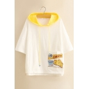 Cheese Letter Embroidered Color Block Short Sleeve Hooded Tee