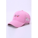Cherry Strawberry Letter Embroidered Unisex Baseball Hat
