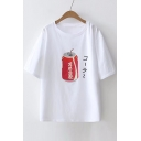 Drink Box Printed Round Neck Short Sleeve Tee