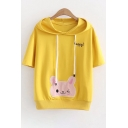 Rabbit HAPPY Embroidered Short Sleeve Hooded Tee
