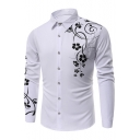 Floral Printed Lapel Collar Long Sleeve Slim Shirt