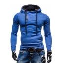 Plain Slim Long Sleeve Zipper Embellished Hoodie
