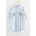 Floral Embroidered Stand Up Collar Short Sleeve Striped Buttons Down Shirt