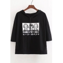 Japanese Character Printed Round Neck Short Sleeve Hooded Tee