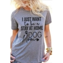 I JUST WANT Letter Printed Round Neck Short Sleeve Tee