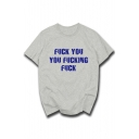 FUCK YOU Letter Printed Round Neck Short Sleeve Tee