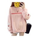 Cute Cartoon Dog Letter Printed Round Neck Long Sleeve Sweatshirt