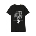THAT'S WHAT I DO Letter Animal Printed Round Neck Short Sleeve Tee