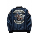 Chic Letter Skull Printed Zip Up Long Sleeve Stand Up Collar Baseball Jacket