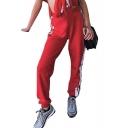 Contrast Braid Side Elastic Waist Leisure Sports Pants