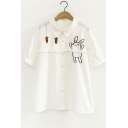 Rabbit Carrot Embroidered Lapel Collar Button Down Short Sleeve Shirt