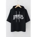 PARIS Letter Printed Short Sleeve Leisure Hooded Tee