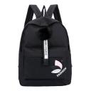 FASHION Letter Printed Leaf Pattern Pom Pom Embellished Backpack School Bag