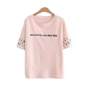 Leisure Letter Tree Embroidered Round Neck Short Sleeve Tee