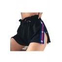Button Down Contrast Braid Side Drawstring Waist Chic Shorts
