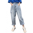 Cut Out Detail Zipper Fly Plain Loose High Waist Jeans