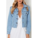 Chic Fringe Hem Lapel Collar Long Sleeve Button Down Crop Denim Jacket