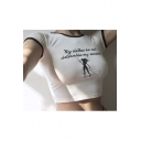 Contrast Trim MY CLOTHES DO NOT Letter Character Printed Short Sleeve Crop Tee