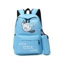 GIVE ME Letter Cat Printed Backpack School Bag