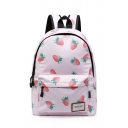 Strawberry All Over Printed Leisure Large Capacity Backpack School Bag