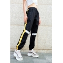 Elastic Waist Contrast Braid Side Leisure Sports Pants