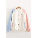 Tree Letter Embroidered Stand Up Collar Color Block Long Sleeve Zip Up Baseball Jacket
