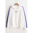 GEMINI Letter Embroidered Contrast Striped Long Sleeve Sports Hoodie