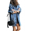 Ripped Detail Lapel Collar Long Sleeve Button Down Tunic Denim Coat