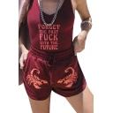 Scorpions Printed Drawstring Waist Leisure Comfort Shorts