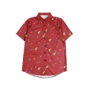 Cute Frog Printed Short Sleeve Lapel Collar Button Down Shirt