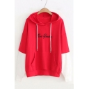Leisure Letter Embroidered Color Block Long Sleeve Hoodie