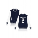 HATE YOU Letter Number Printed Color Block Contrast Striped Trim Button Down Long Sleeve Baseball Jacket