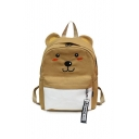 Color Block Animal Embroidered Cute Canvas Backpack School Bag