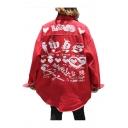 Letter Heart Printed Back Lapel Collar Long Sleeve Button Front Denim Jacket