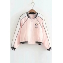 Contrast Piping Color Block S Letter Embroidered Stand Up Collar Zip Up Long Sleeve Baseball Jacket