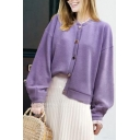 Lace Insert Button Front Long Sleeve Leisure Cardigan