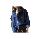 Button Up Long Sleeve Lapel Collar Chic Denim Jacket