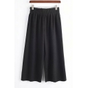 Elastic Waist Plain Ribbed Knit Leisure Crop Wide Leg Pants