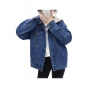 Letter Animal Embroidered Back Button Front Long Sleeve Denim Jacket with Detachable Hood