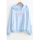 Letter Chinese Embroidered Long Sleeve Casual Hoodie