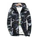 Zip Up Long Sleeve Camouflage Printed Hooded Jacket
