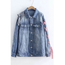 Ripped Lace Up Detail Lapel Collar Button Front Long Sleeve Denim Jacket